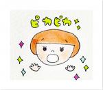 s_辷カ縺ィ謇区エ励> 繝斐き繝斐き