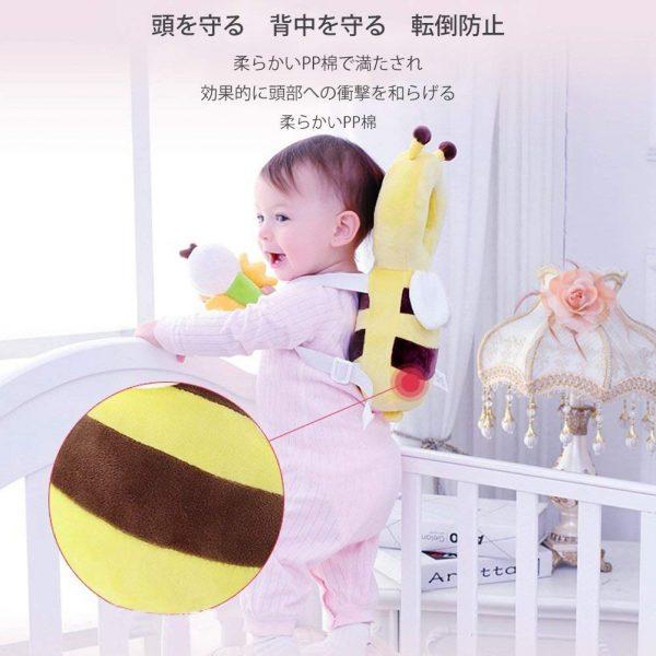 赤ちゃんのごっつん防止やわらかリュック 乳幼児用 保護枕 肩紐自由調整 頭を保護できるキッズ 多機能保護 柔らか素材 適用年齢6ヶ月~18ヶ月